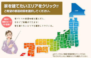 タウンライフの公式サイトで家を建てたい地域を選ぶ画面です